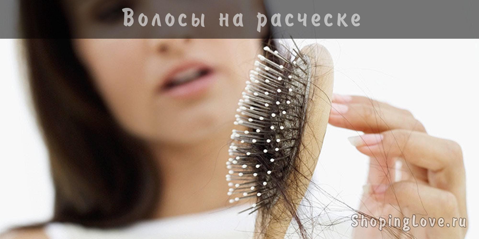 Как правильно расчесывать волосы. Виды расчесок для волос. Гигиена