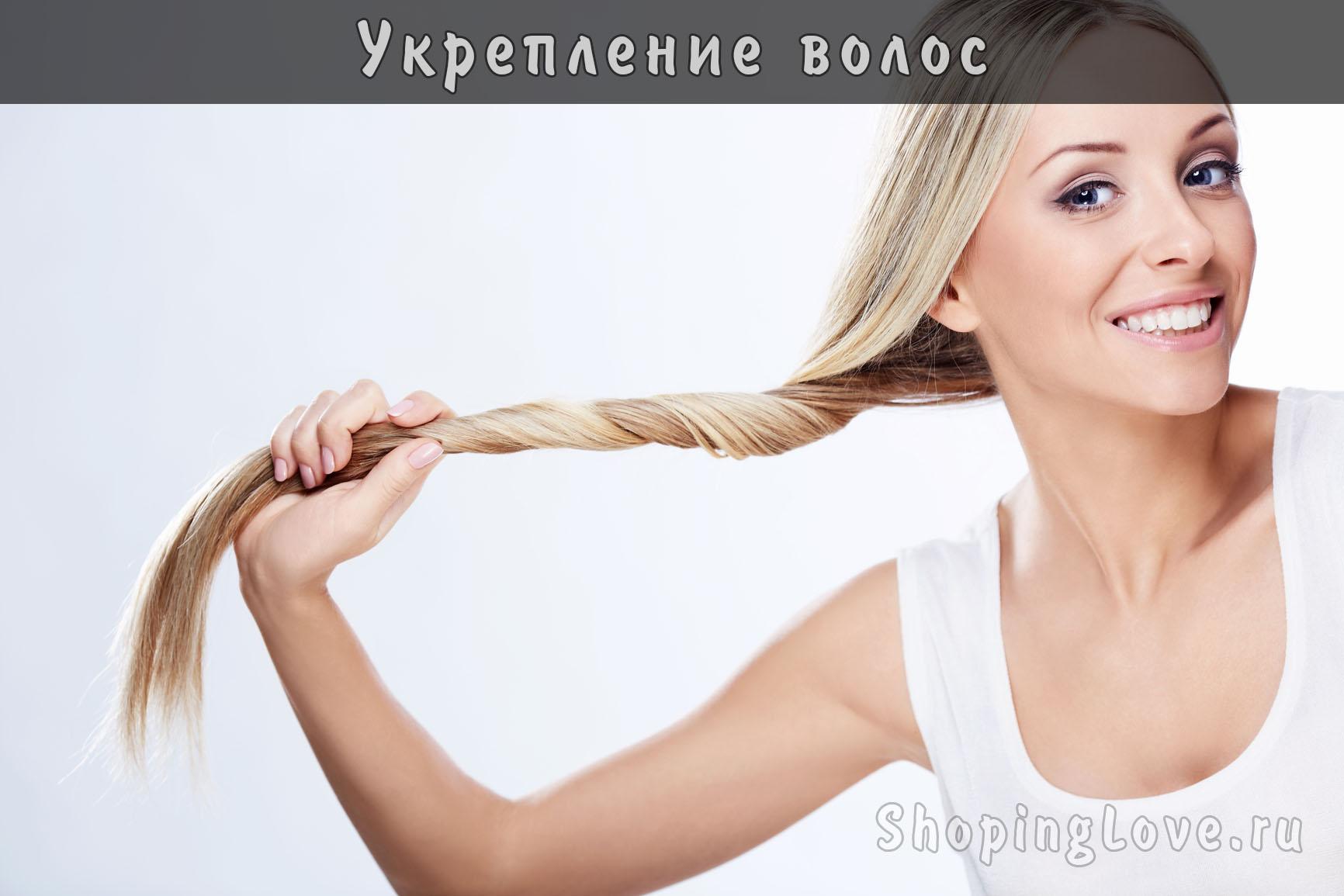 Средства для укрепления и роста волос. Чем можно укрепить волосы